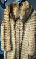 Шуба из енота, одежда для конного спорта интернет магазин галопом из европы, Сургут