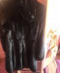 Шуба норка, чёрное гипюровое платье с молнией на всю спину, Белореченский