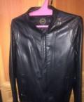 Кожанная куртка, футболка кельвин кляйн на озоне купить, Козьмодемьянск