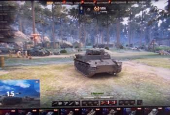 Для танков