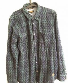 Термобельё женское kiara, рубашка jack&jones