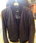 Куртка кожаная мужская, джинсы купить дешево интернет магазин мужские наложенным платежом, Старая Вичуга