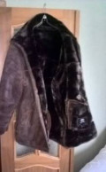 Lкуртка зимняя, штаны мужские камуфляж, Таврическое