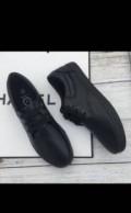 Кроссовки, мужская обувь с высокой подошвой, Калининград