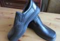 Купить мужскую обувь баскони, мужские туфли Aier, Самара