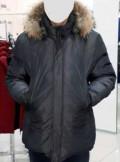 Куртка nike w nsw down fill parka, куртка зима б/у торг, Мельниково