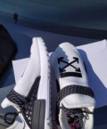 Берцы фарадей зимние цена, adidas NMD Off-White, Москва