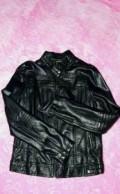 Куртка женская кожзам, короткое свадебное платье и кеды, Тамбов