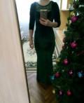 Купить термобельё shimano, платье русалка со шлейфом, Новосемейкино