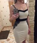 Платье, одежда для полных женщин больших размеров, Нижние Вязовые