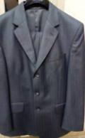 Костюм мужской 48-50 серый, толстовка thrasher для девушек, Чапаевск