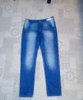 Термобельё женское lopoma, джинсы зауженные, Крутая Горка