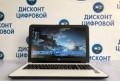 Белоснежный i5-4210U/8GB/Radeon R5 M330, Череповец