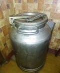 Фляга для воды 40 литров, Кузнецк