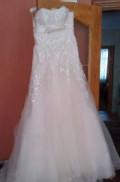 Квелли интернет магазин одежды отто, свадебное платье, Белгород