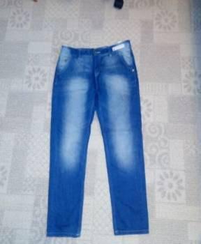 Пальто для невысоких женщин, джинсы зауженные