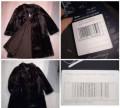 Шуба, одежда для мужчин интернет магазин с доставкой, Котлас