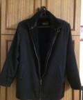 Куртка мужская, купить термобелье крафт актив экстрим, Серноводск