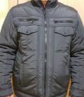 Куртка мужская зимняя, костюм хсн ирбис, Стодолище