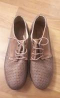 Easy кроссовки адидас, обувь мужская 42 размер, новая, Тимашево