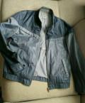 Куртки мужские кожаные весна, ветровка мужская, Рощинский