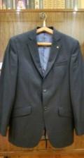 Мужские толстовки адидас интернет магазин, костюм мужской классический, Лермонтов