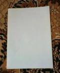Листы для рисования А3, Козельск