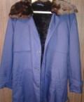 Пальто на натуральном меху, утеплённые брюки мужские на флисе, Северный