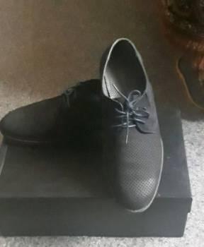 Ботинки треккинговые мужские ascot, туфли