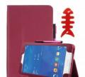 Чехол на планшет SAMSUNG Galaxy Tab 3 7.0 SM-T2110, Нововоронеж