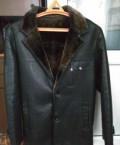 Продам дубленку мужскую, европейские размеры верхней мужской одежды, Первомайский