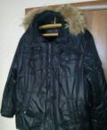 Черные джинсы мужские слим, куртка мужская, Александров