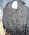 Мужская осенняя новая куртка, мужская одежда больших размеров из германии, Золотково