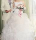 Эгерия интернет магазин одежды больших размеров для женщин, свадебное платье, Тейково