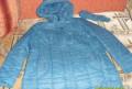 Одежда глория джинс, куртка женская, Владимир