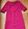 Одежда для беременных в россии, платье - за 2 штуки, Кваркено