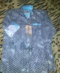 Интернет магазин брендовой одежды скидки, новая размер М, Кирпильская