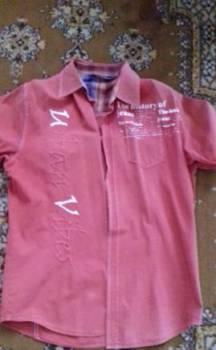 Костюмы для зимней рыбалки российского производства купить, рубашки-jean piere, bison, armani