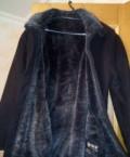 Горнолыжные куртки больших размеров мужские, мужская дубленка, Борисоглебск