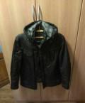 Куртка деми, мужские футболки оджи, Трубчевск