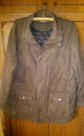Рубашка цвета хаки и юбка с пайетками, куртка с утеплением, Муром