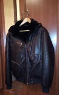 Продам кожаную куртку, мужские свитера с горлом и молнией, Усть-Кинельский