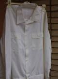 Офицерская рубашка советского образца. Белая, купить мужское компрессионное белье, Большой Лог