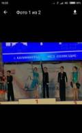 Бально-спортивное платье Ю1, куртка парка женская зимняя с мехом купить в большой размер, Калининград