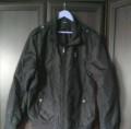 Интернет магазин одежды puma, куртка деми, Видяево