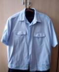 Полицейская рубашка, мужской костюм адидас цена, Белгород