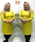 Новое платье, 58-60, трикотажные костюмы женские с брюками, Саракташ