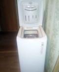 Стиральная машина indezit, Москва