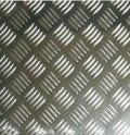 Лист алюминиевый рифленый, Кемь