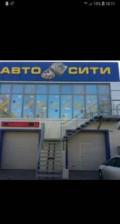 Продавец, Ростов-на-Дону